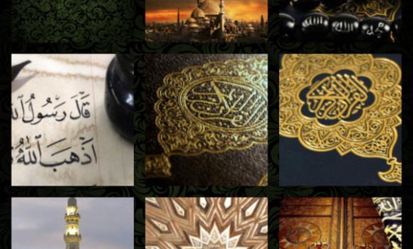 İslam Alimi Ekran Görüntüleri - 1
