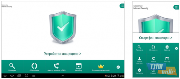 Kaspersky Internet Security for Android Ekran Görüntüleri - 1