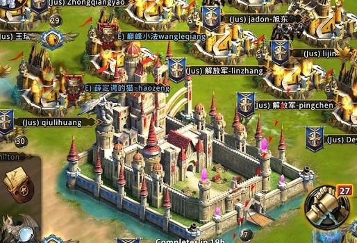 Kingdoms Mobile Ekran Görüntüleri - 5