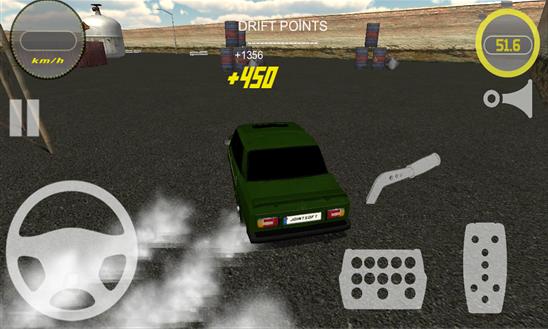 Lada Drift Racing Ekran Görüntüleri - 1