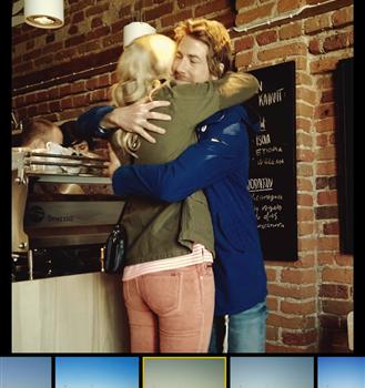 Lumia Creative Studio Ekran Görüntüleri - 2