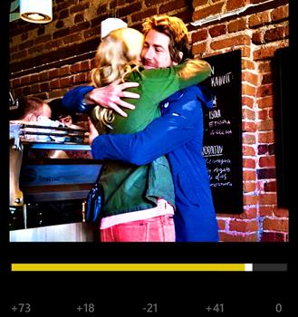 Lumia Creative Studio Ekran Görüntüleri - 1