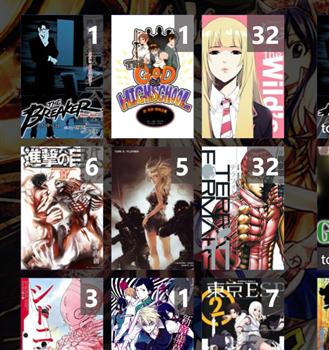 Manga Blaze Ekran Görüntüleri - 2