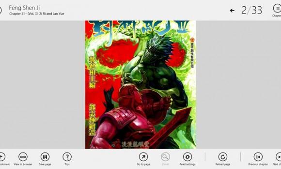 Manga Blaze Ekran Görüntüleri - 3