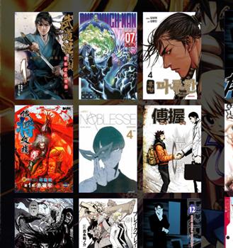 Manga Blaze Ekran Görüntüleri - 1