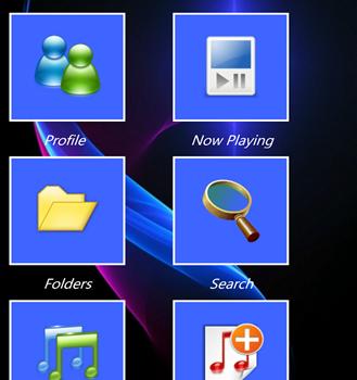 MusicConnect Ekran Görüntüleri - 3