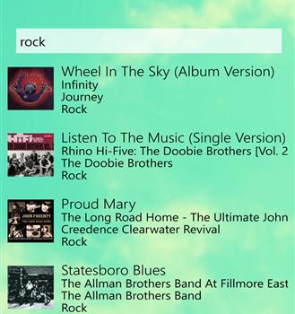 MusicConnect Ekran Görüntüleri - 1