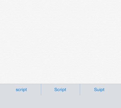 MyScript Stylus Ekran Görüntüleri - 4