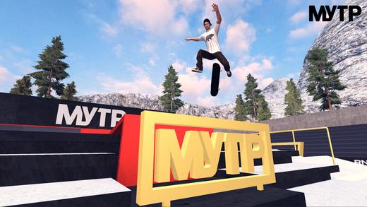 MyTP Skateboarding Ekran Görüntüleri - 2
