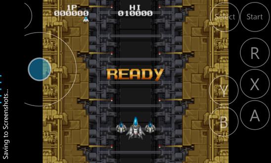 NESbox Ekran Görüntüleri - 1