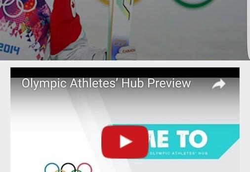 Olympic Athletes' Hub Ekran Görüntüleri - 5