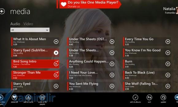One Media Player Ekran Görüntüleri - 2