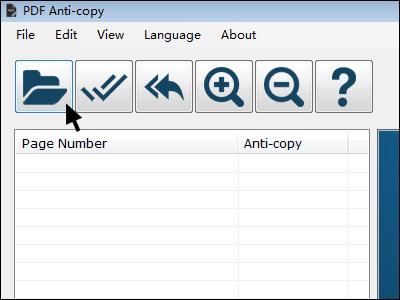 PDF Anti-Copy Ekran Görüntüleri - 1