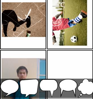 PhotoMic Ekran Görüntüleri - 3