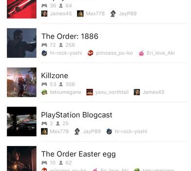 PlayStation Communities Ekran Görüntüleri - 4