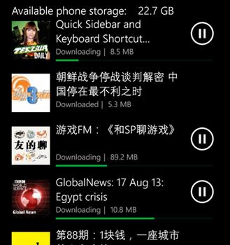 Podcast+ Pro Ekran Görüntüleri - 1