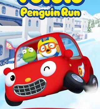Pororo Penguin Run Ekran Görüntüleri - 3