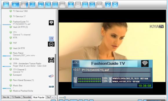ProgDVB Professional Ekran Görüntüleri - 1