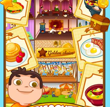 Restaurant Island Ekran Görüntüleri - 3