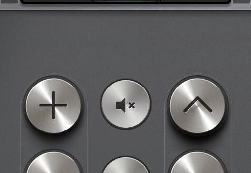 Samsung SmartView Ekran Görüntüleri - 2