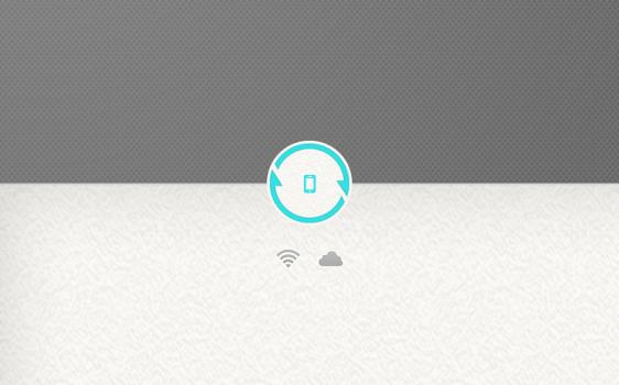 Seagate Backup Ekran Görüntüleri - 3