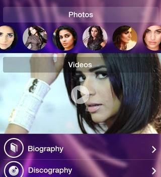 SoundCatcher Ekran Görüntüleri - 3