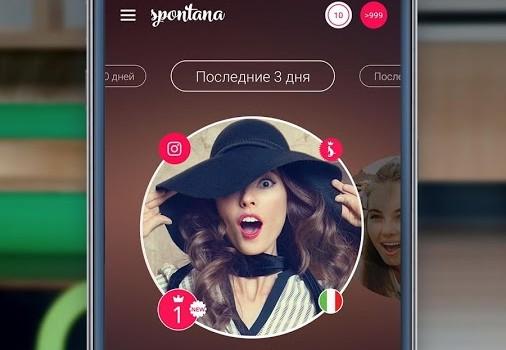 Spontana - How good do I look? Ekran Görüntüleri - 2