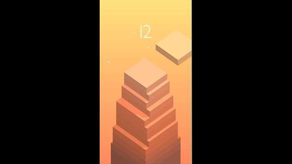 Stack Ekran Görüntüleri - 3