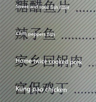 Translator Ekran Görüntüleri - 3
