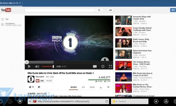 UC Browser HD Ekran Görüntüleri - 3