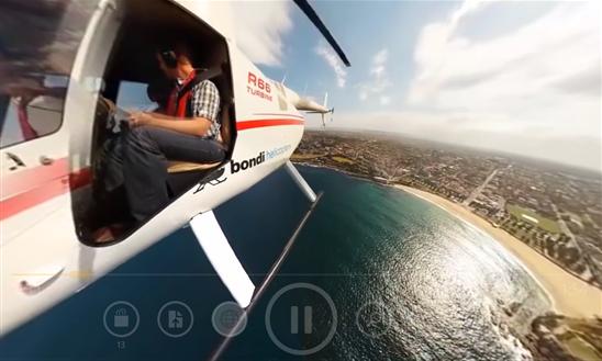 Video 360 Ekran Görüntüleri - 1