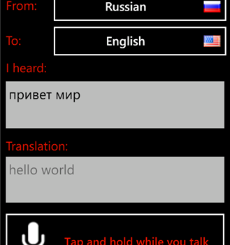 VoiceTranslator Ekran Görüntüleri - 3