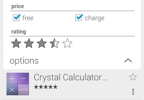 Wear Store for Android Wear Ekran Görüntüleri - 2