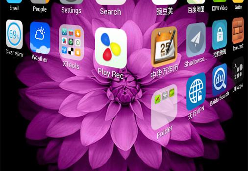 xOS Launcher Ekran Görüntüleri - 4