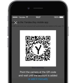 Yandex.Anahtar Ekran Görüntüleri - 2