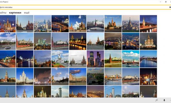 Yandex.Arama Ekran Görüntüleri - 2