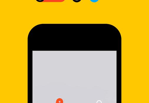 Zip Zap Ekran Görüntüleri - 5