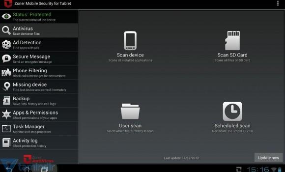 Zoner Mobile Security - Tablet Ekran Görüntüleri - 3