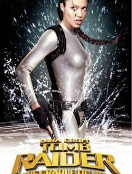 Tomb Raider: Legend Ekran Görüntüleri - 2