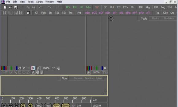 Digital Fusion 5 Ekran Görüntüleri - 1