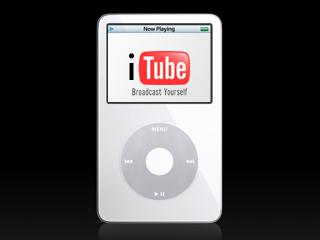 iTube Ekran Görüntüleri - 1