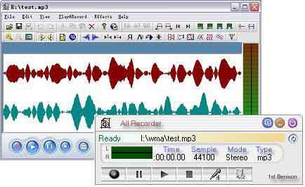 All Recorder Ekran Görüntüleri - 1