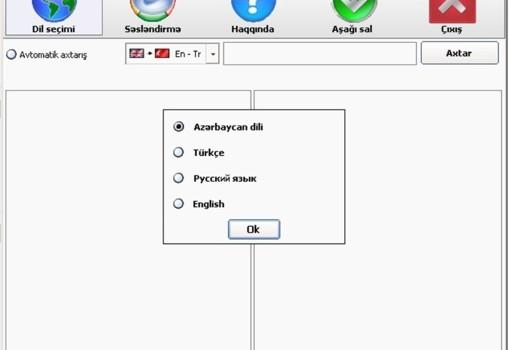 QuQu L3 Edition Ekran Görüntüleri - 1