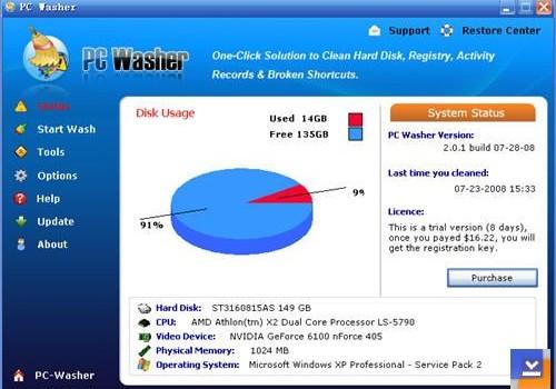 PC Washer Ekran Görüntüleri - 3