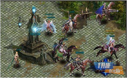 Legend Online Ekran Görüntüleri - 3