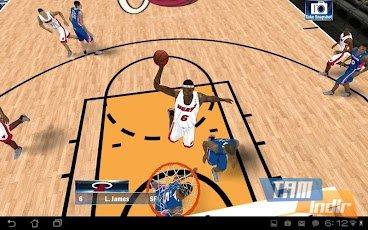 NBA 2K13 Ekran Görüntüleri - 2