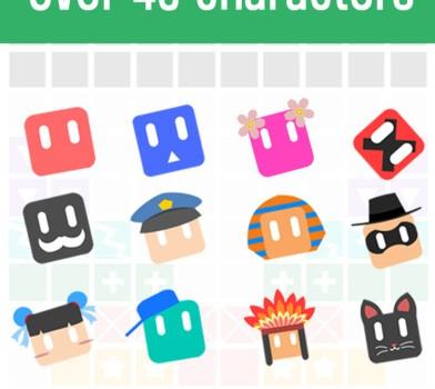 3Box Ekran Görüntüleri - 3