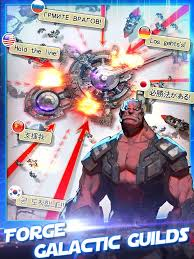 Ark of War Ekran Görüntüleri - 3
