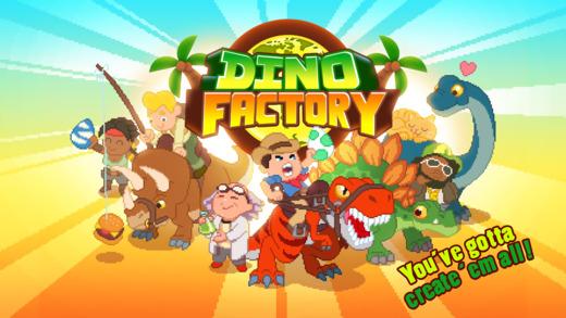 Dino Factory Ekran Görüntüleri - 5