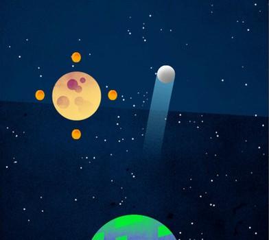 Galactic Jump Ekran Görüntüleri - 5
